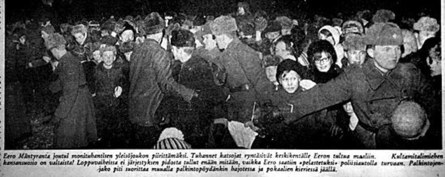 Vuonna 1964 puistohiihdot Raatin saaressa saivat oululaiset liikkeelle.