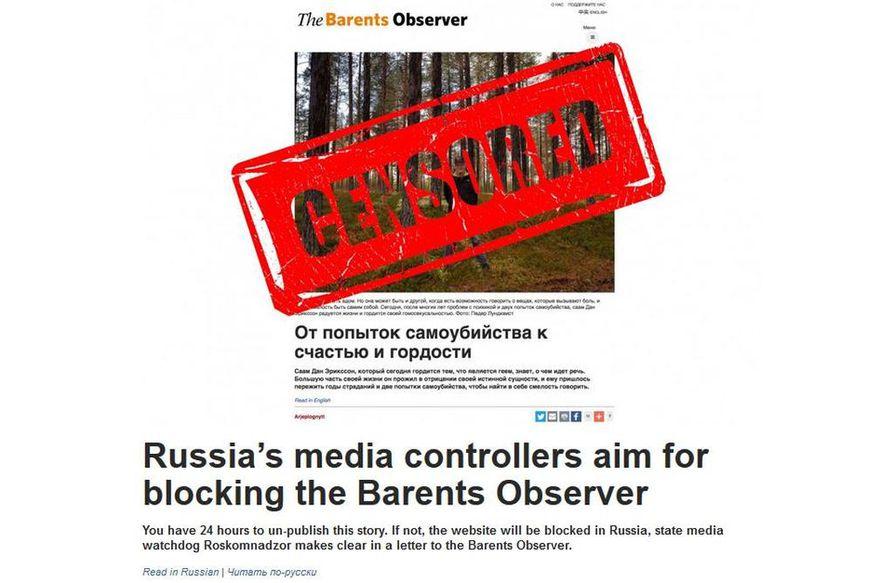 The Barents Observer kertoi verkkosivuillaan sensurointipyynnöstä, jonka se sai Venäjältä 28. tammikuuta. Kuvakaappaus.