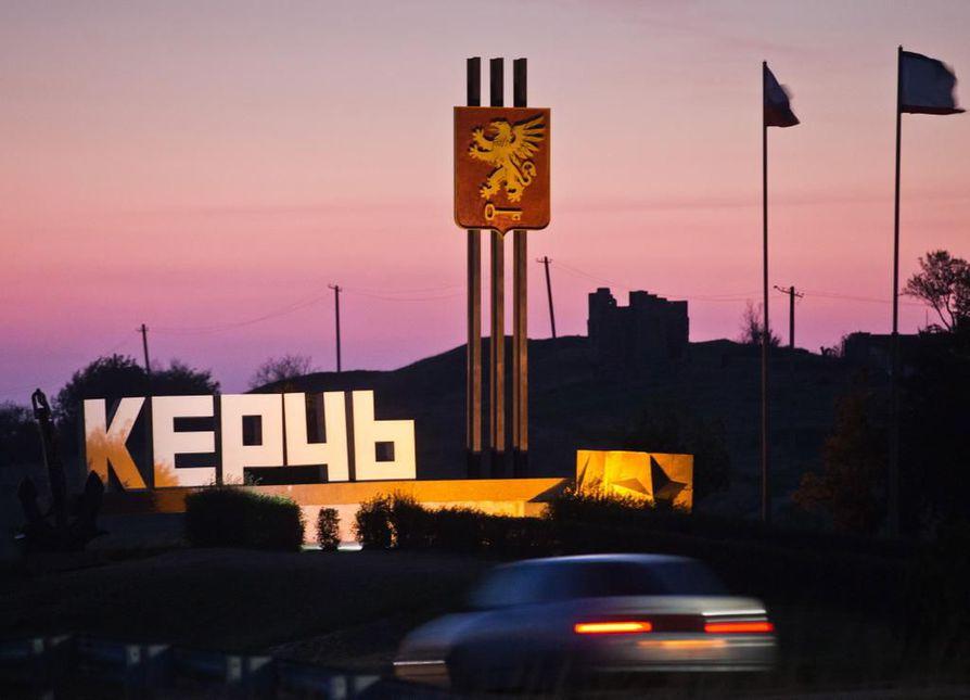 Yleisnäkymää Kertshin kaupungista, jossa keskiviikon terrori-isku tapahtui.