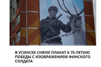 Venäjällä pantiin voitonpäivän julisteeseen utsjokelainen Jouni Halonen Suomi-konepistooleineen, ja kohu oli valmis