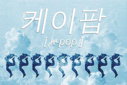 Loputtomasti sisältöä, ennakkoluuloja ja lohtua – Korealainen popmusiikki on lähentänyt rovaniemeläisten Aurelia ja Karenina Perätalon sisarussuhdetta ja auttanut läpi vaikeiden aikojen