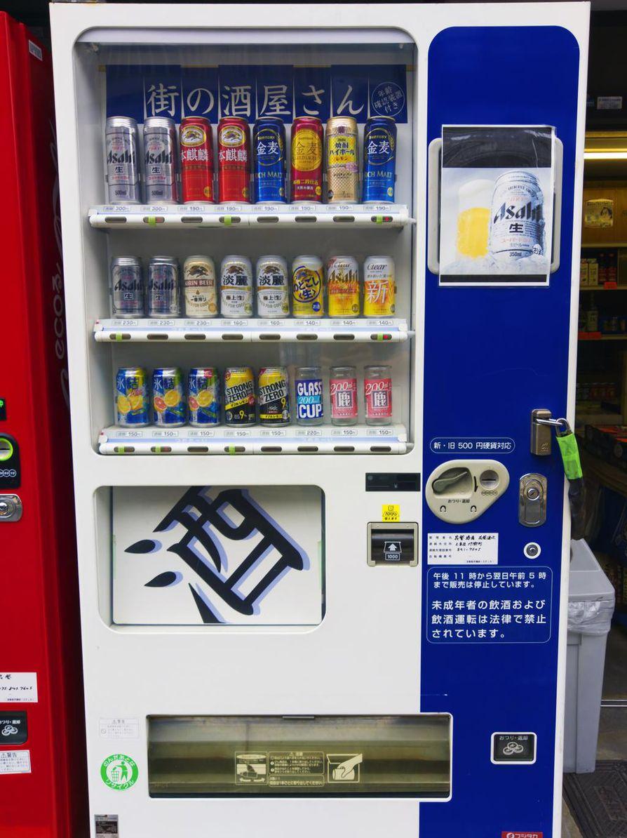 Kadulla olevassa juoma-automaatissa ovat edustettuina Japanin yleisimmät olutmerkit.