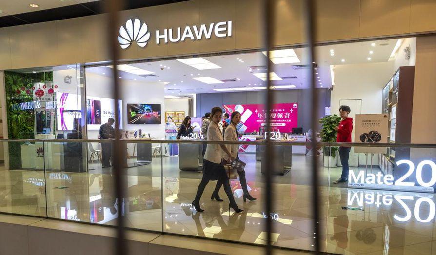 Huawei on maailman suurin verkkolaitteiden valmistaja. Sen tärkeimmät kilpailijat ovat Ericsson ja Nokia.