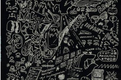 Kansien välissä: 17 vuotta vanhasta levystä tehdyssä vinyylipainoksessa punkyhtye Sur-rur pysyy uskollisena tyylilleen, muttei kaihda kokeilla uutta