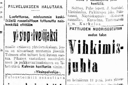 Vanha Kaleva: Hietasaaren Kalja- ja Vesitehtaan uusi portteri on miellyttävä janonsammuttaja