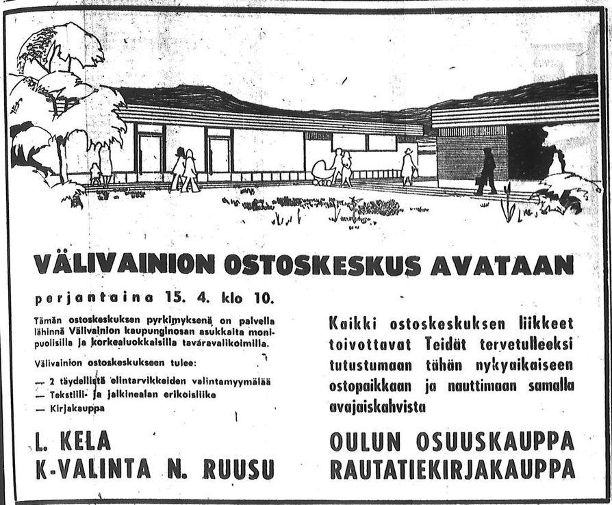 """Ostoskeskuksen avajaisia vietettiin perjantaina 15. huhtikuuta 1966. """"Nykyaikaiseen ostopaikkaan"""" houkuteltiin ihmisiä perisuomalaisella kahvitarjoilulla."""