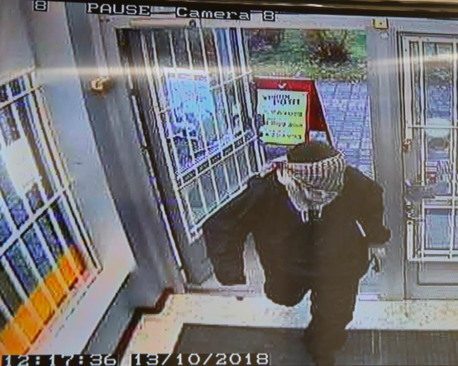 Knuutilankankaan ryöstäjä tallentui valvontakameran kuvaan.