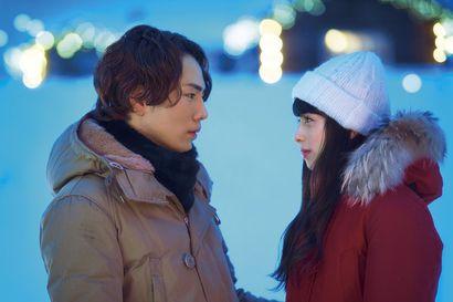 Rovaniemi-viikon ilmaisnäytöksessä japanilainen romanssi – Paikat täytetään saapumisjärjestyksessä